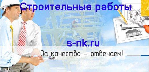 Строительные, ремонтные, отделочные работы в Рязани