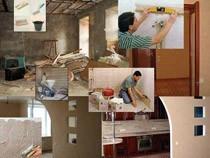 Все виды общестроительных работ, строительно-монтажных работ, ремонтных отделочных работ в Рязани